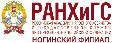 logo-RANX-long.png